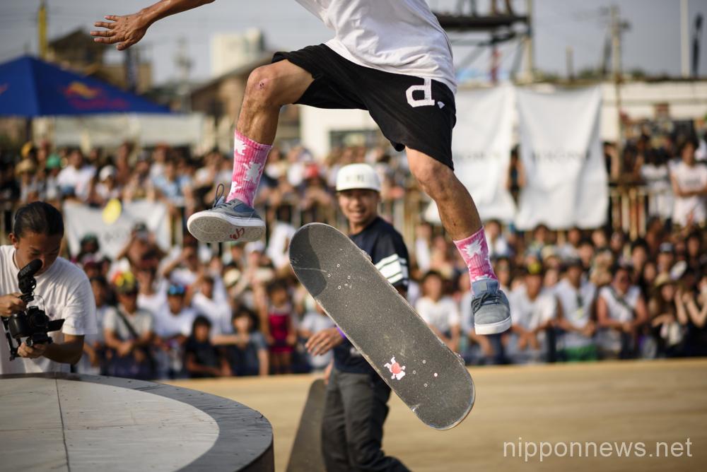 Murasaki Shonan Open 2016 Skateboard Contest