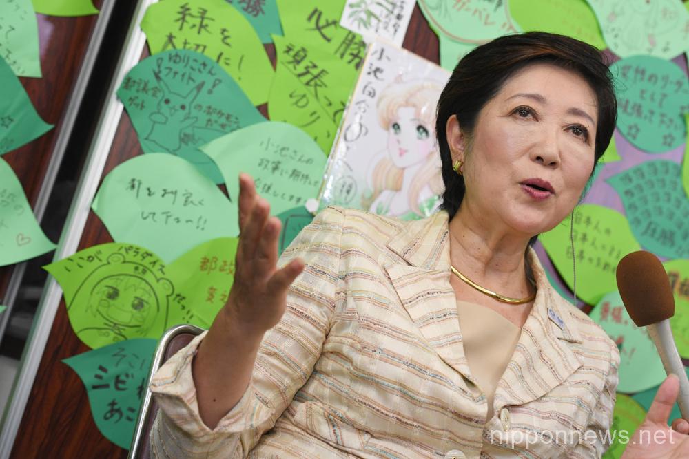 Yuriko Koike becomes Tokyo's first female governor