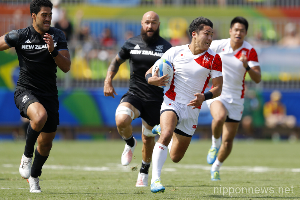 Rio 2016 Olympic Games - Rugby Sevens : New Zeland 12-14 Japan