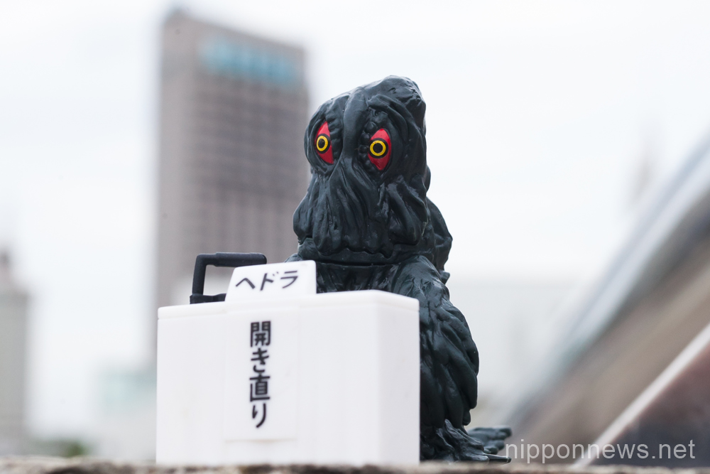 Godzilla and colleagues apologize for acts of destruction in the country in Japan