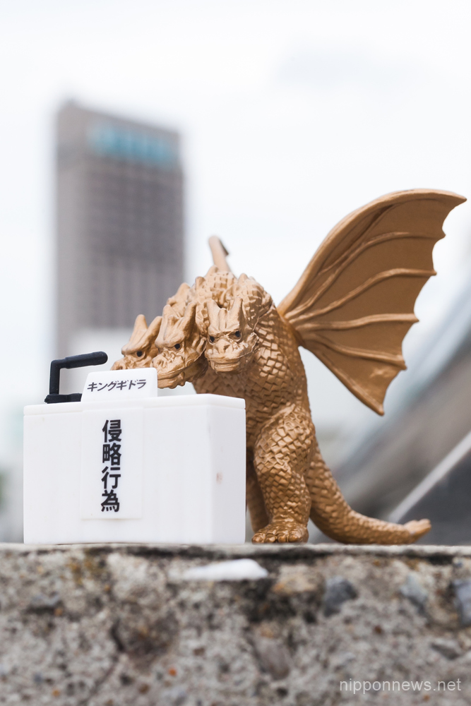 Godzilla apologizes | Nippon News | Editorial Photos