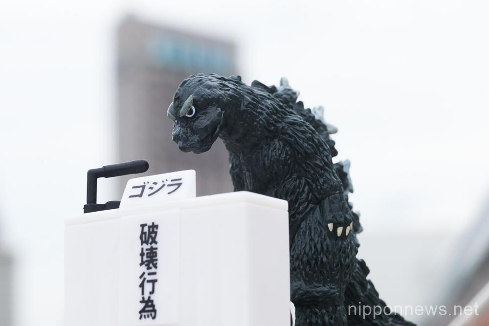 Godzilla apologizes