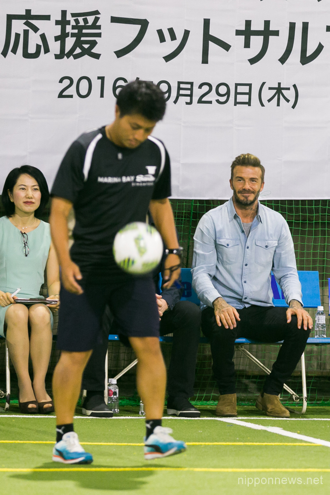 David Beckham joins charity soccer game in Tokyo to help Kumamoto earthquake victims