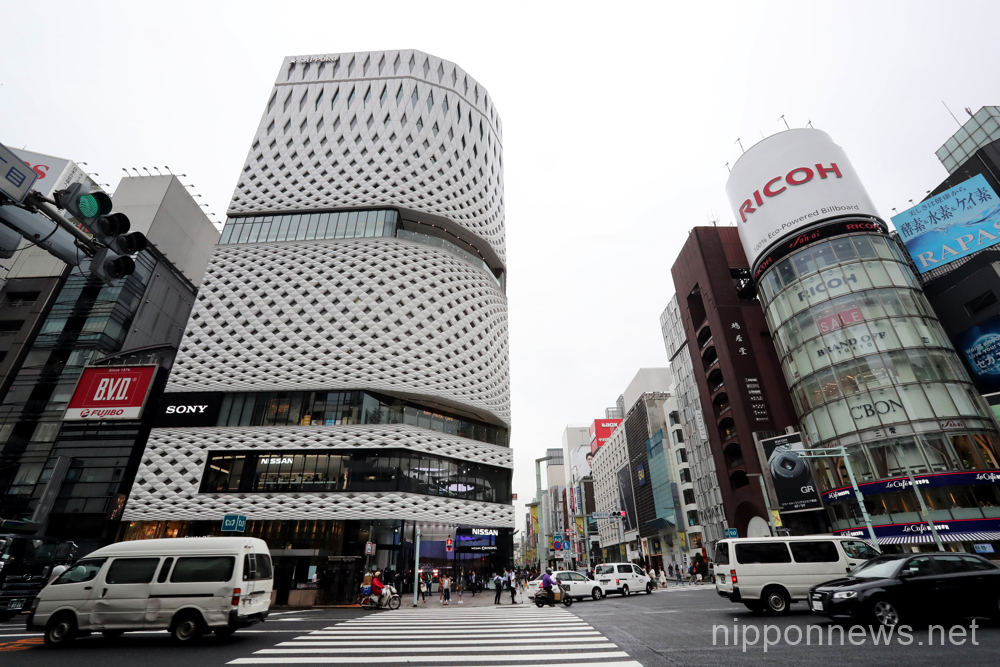 Ginza Place Opens in Tokyo