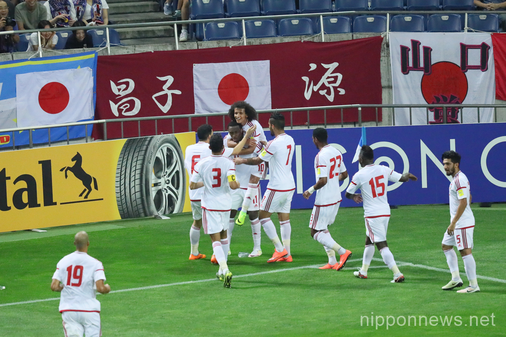 FIFA World Cup Russia 2018 Asian Qualifier - Final Round Group B : Japan 1-2 United Arab Emirates