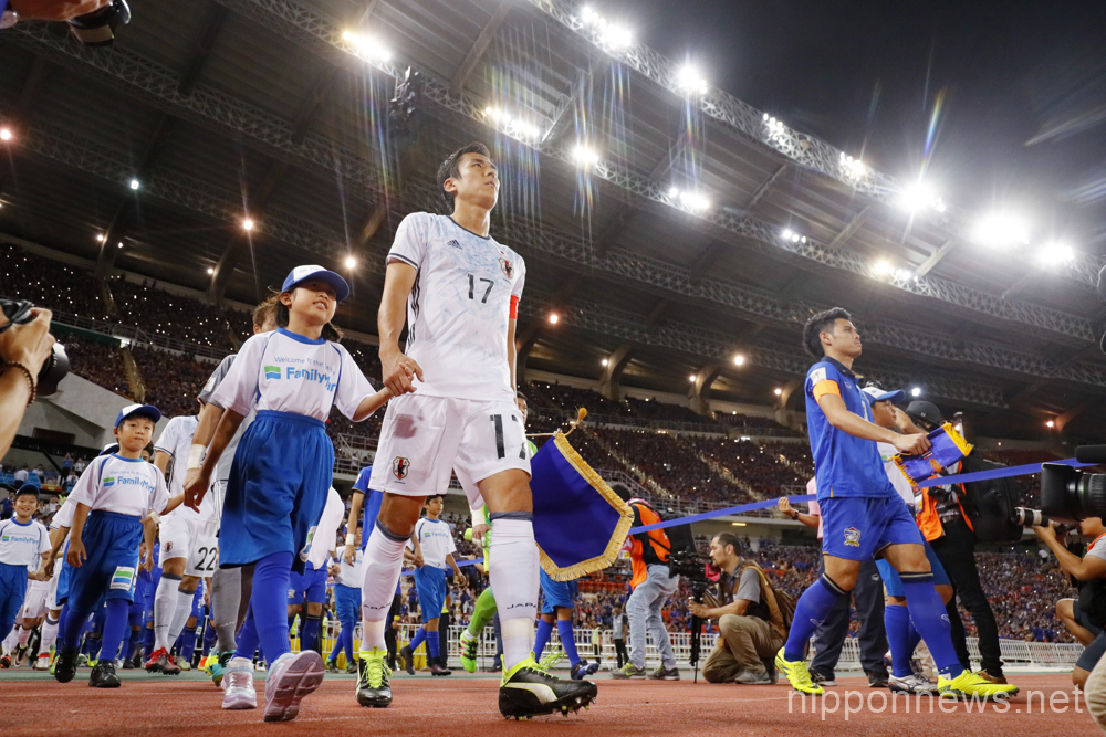 FIFA World Cup Russia 2018 Asian Qualifier - Final Round Group B : Thailand 0-2 Japan