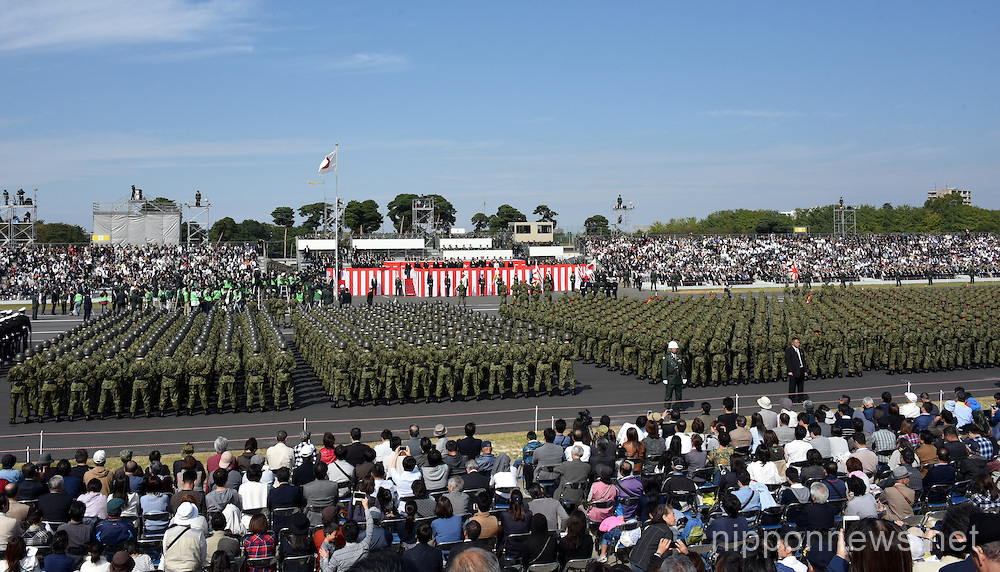 Annual Armed Forces Day in Japan
