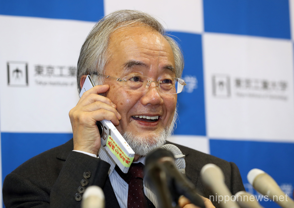 Yoshinori Ohsumi wins Nobel Prize in Physiology or Medicine