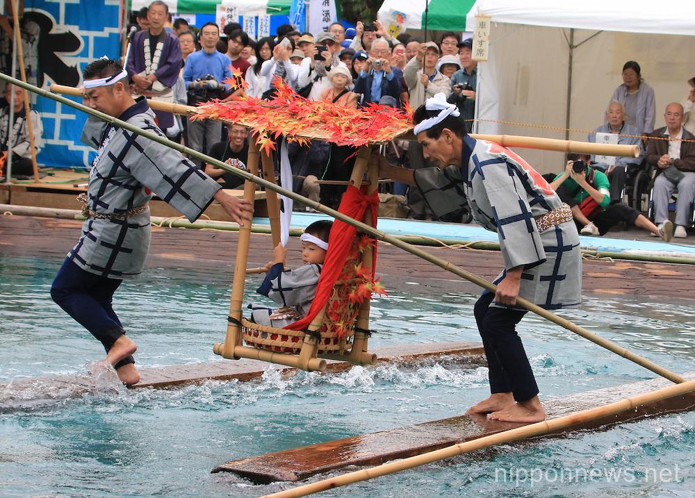 Kiba Kakunori Raftsmen Perform