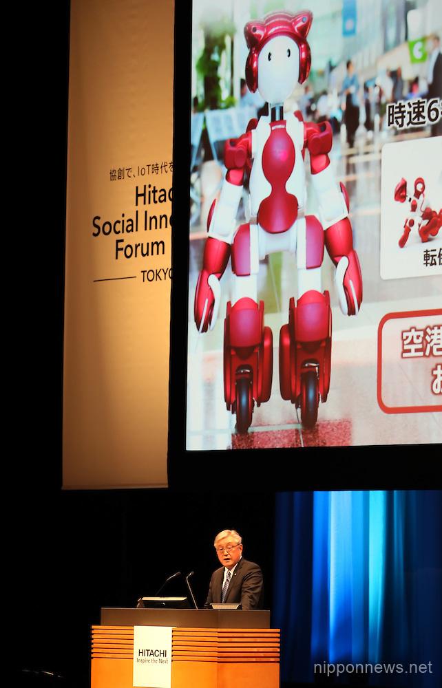 Hitachi Social Innovation Forum in Tokyo