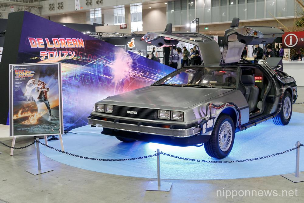 Tokyo Comic Con Kicks off in Japan