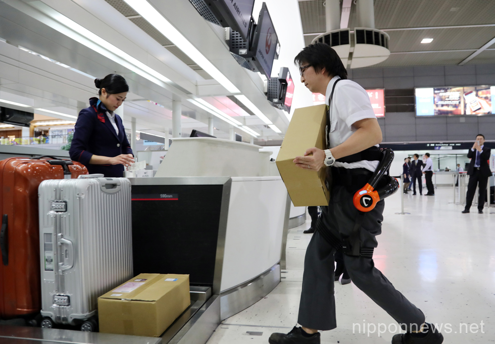 Japanese airport staff wearing robotic suit HAL
