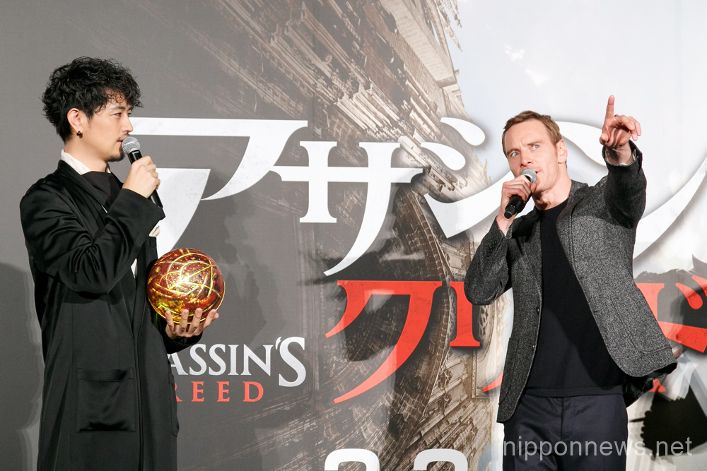 "Michael Fassbender attends screening for ""Assasin's Creed"" in Tokyo"