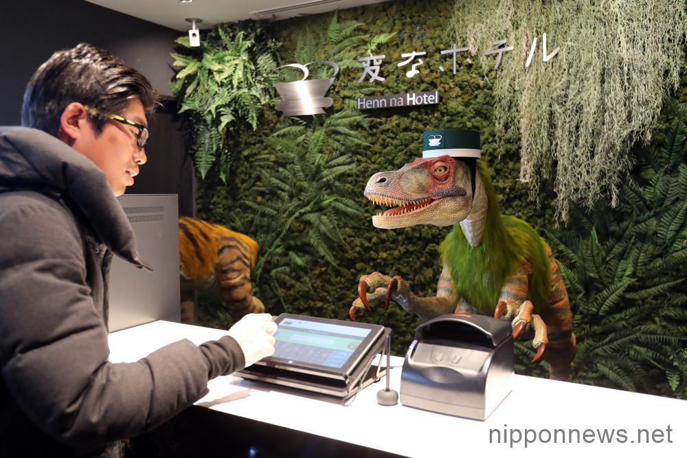 Robot hotel opens near Tokyo Disneyland