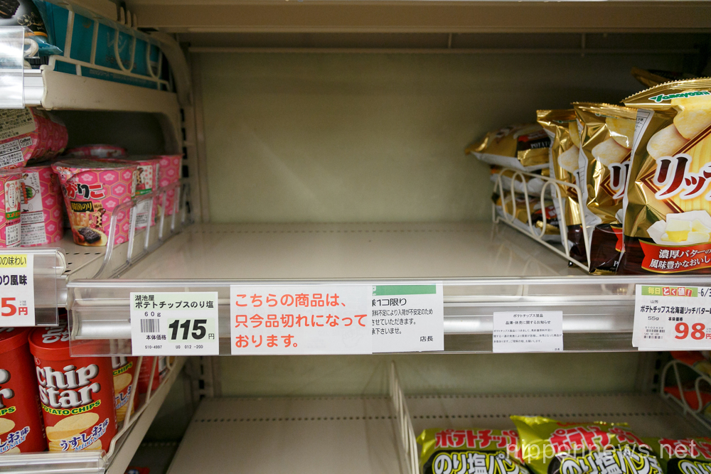 Japan faces potato chips crisis