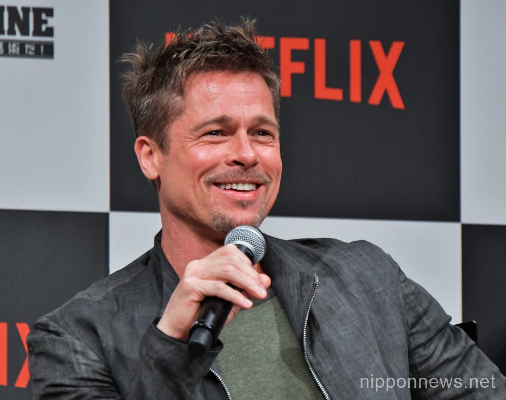 "Brad Pitt attends press conference for ""War Machine"" in Tokyo"
