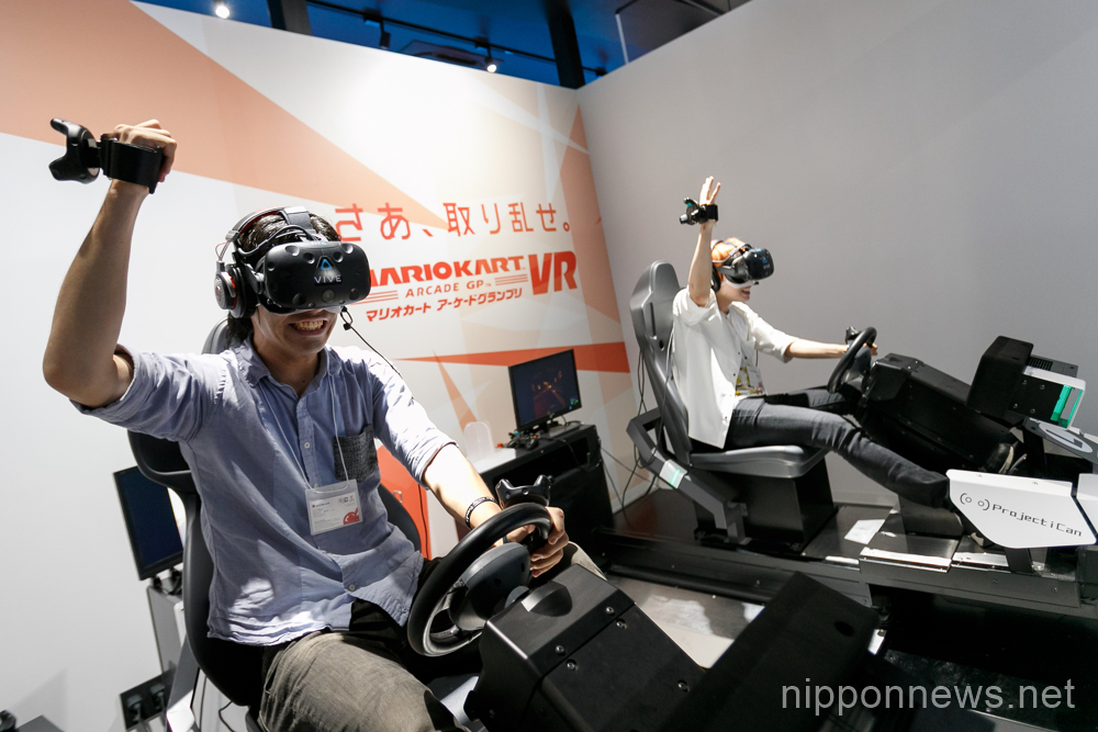 New VR game center to open in Shinjuku