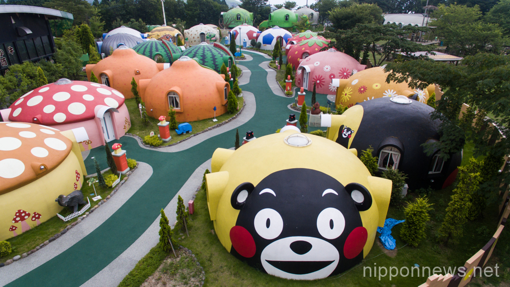 Earthquake-resistant domes in Kumamoto