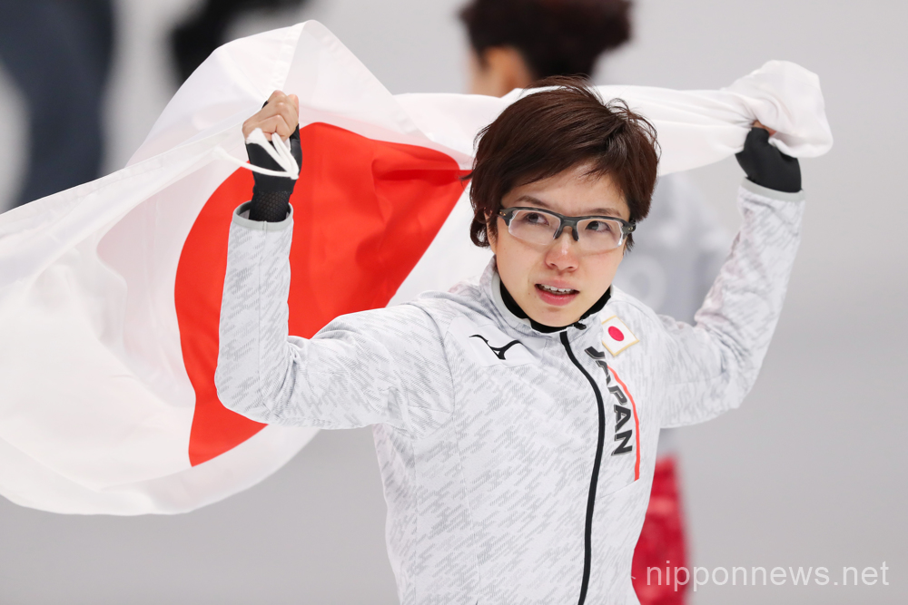 Japan's Kodaira wins gold in Speed Skating 500m