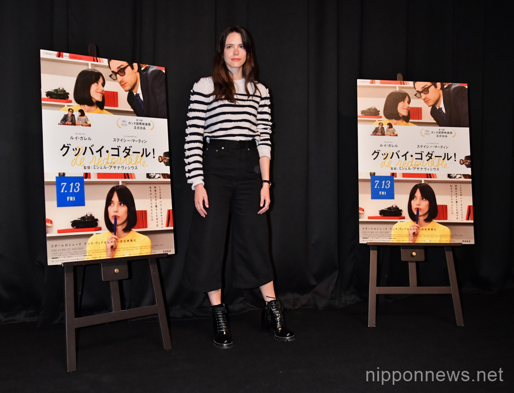 Stacy Martin attends press conference for Redoubtable