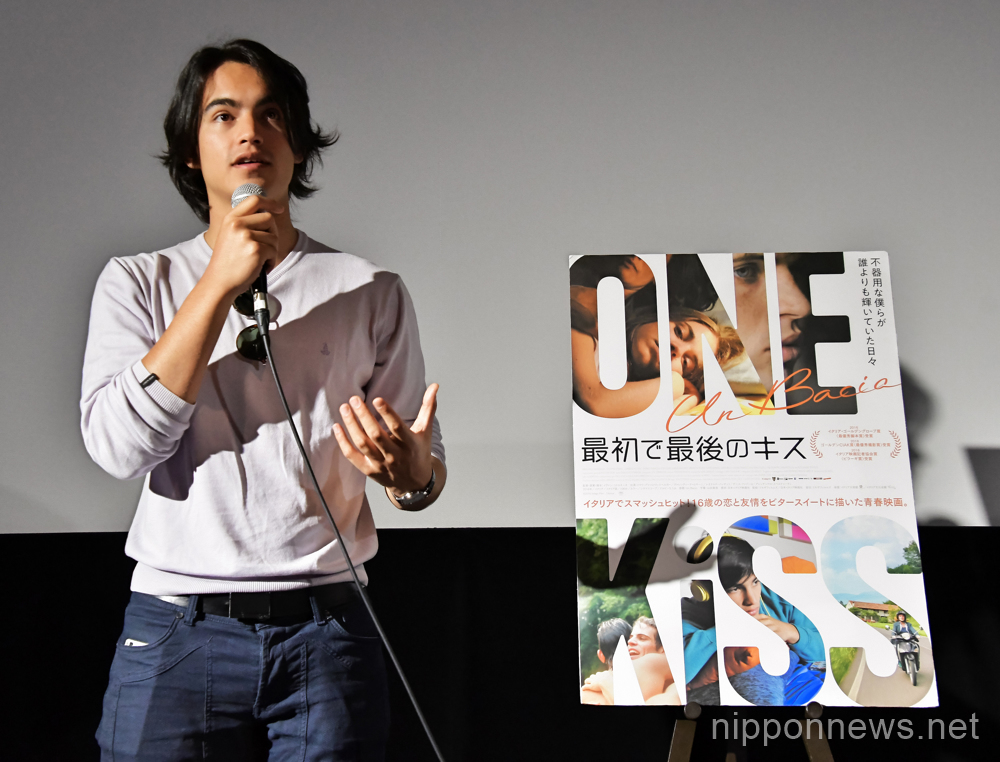"Rimau Ritzberger Grillo attends ""One Kiss"" movie stage greeting"