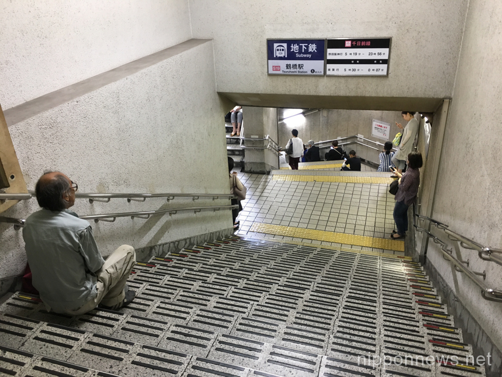 Magnitude 6 Earthquake hits Osaka, Japan