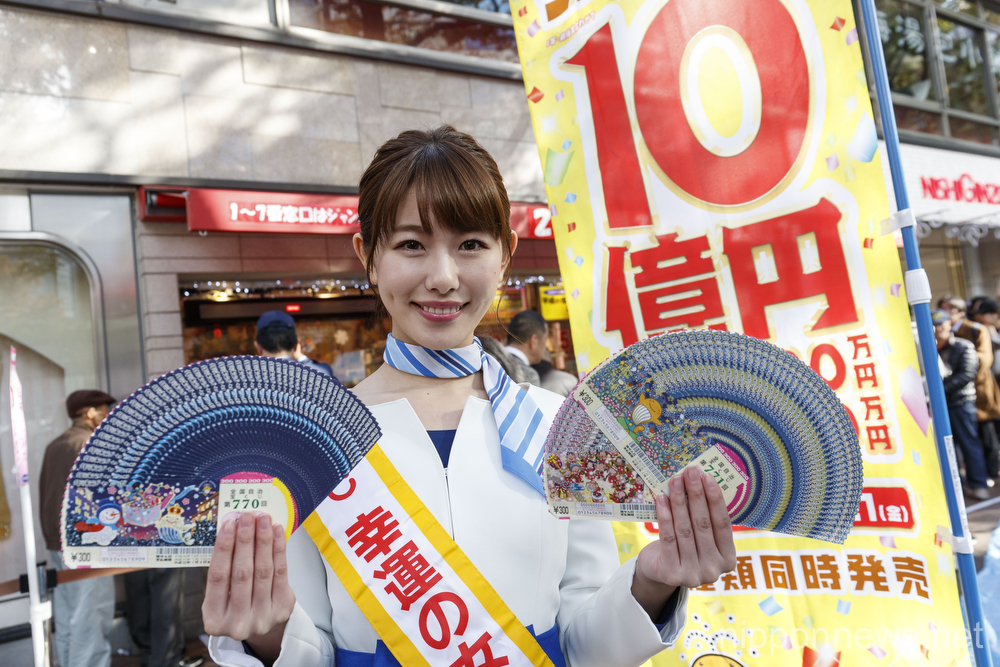 First day of sale for the annual year-end jumbo lottery