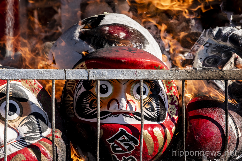 Daruma burning ceremony at Dairyuji temple in Gifu