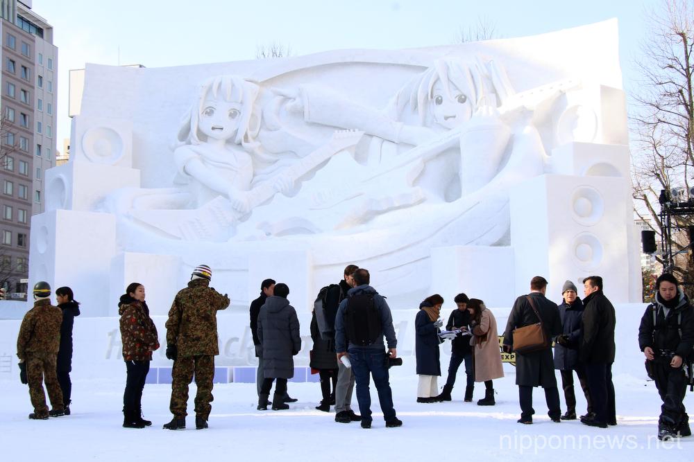 Sapporo Snow Festival 2019