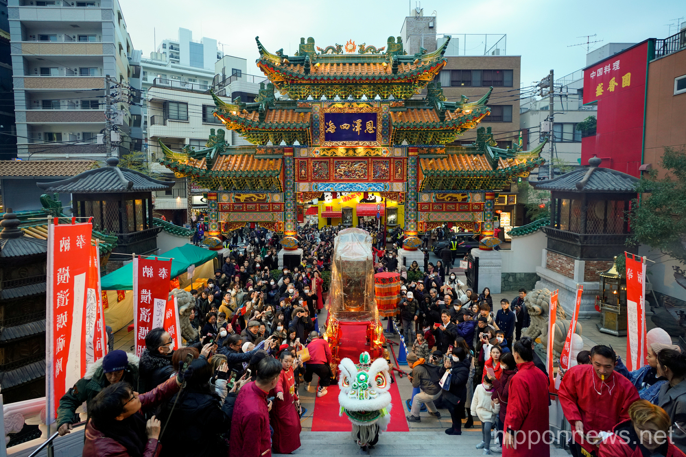 Chinese Lunar New Year celebrations in Yokohama