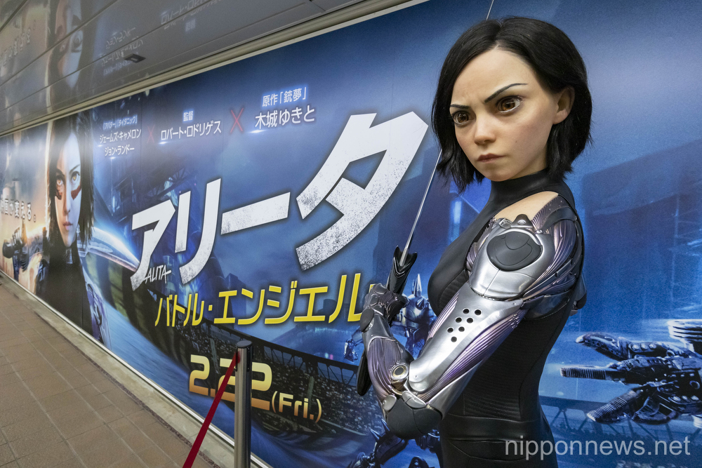 Alita: Battle Angel promotion in Shinjuku