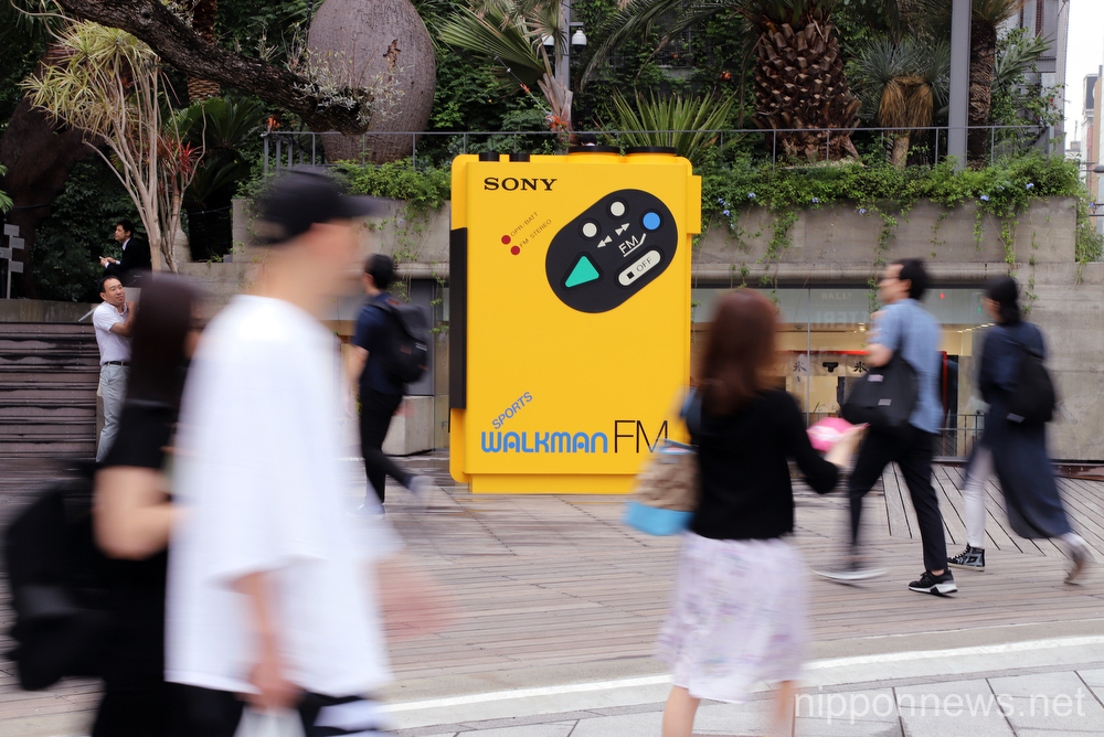 Sony's Walkman 40th anniversary exhibition started at the Ginza Sony Park
