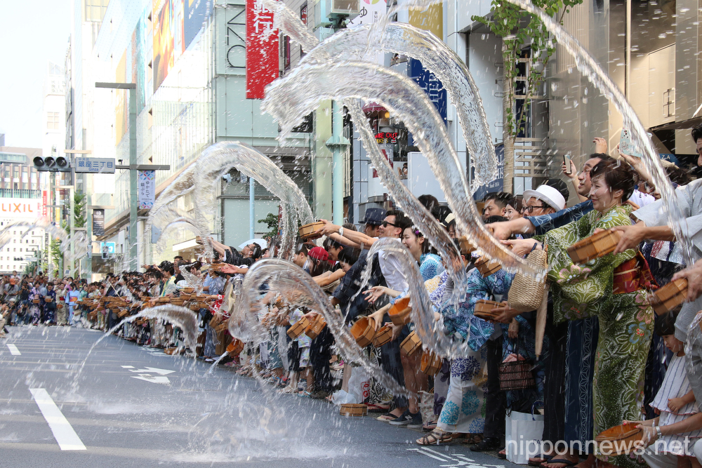 Japan fights the annual Summer heat