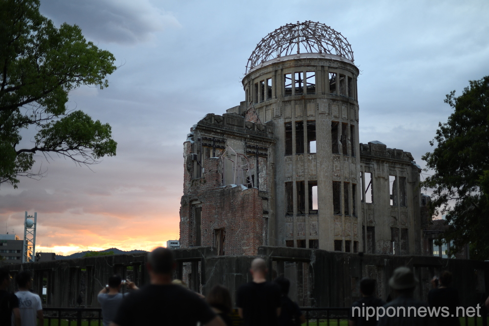 Hiroshima Marks the 74th Anniversary of Atomic Bomb