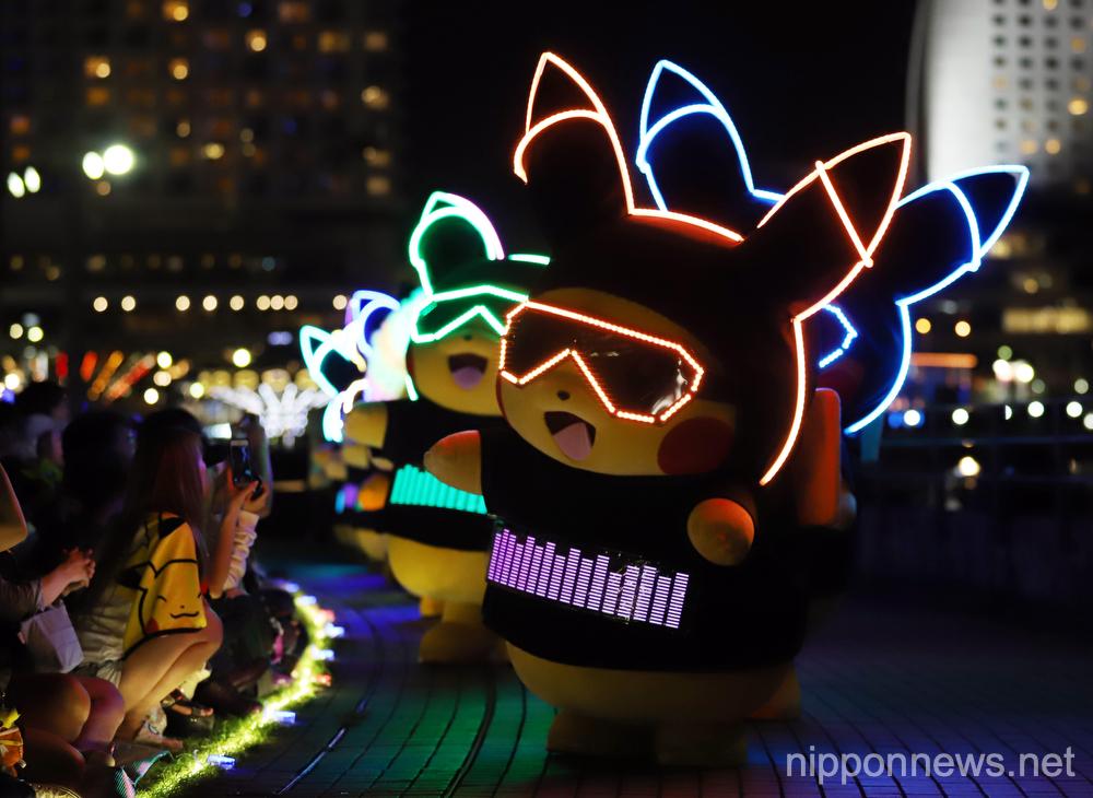 Pikachu Outbreak 2019