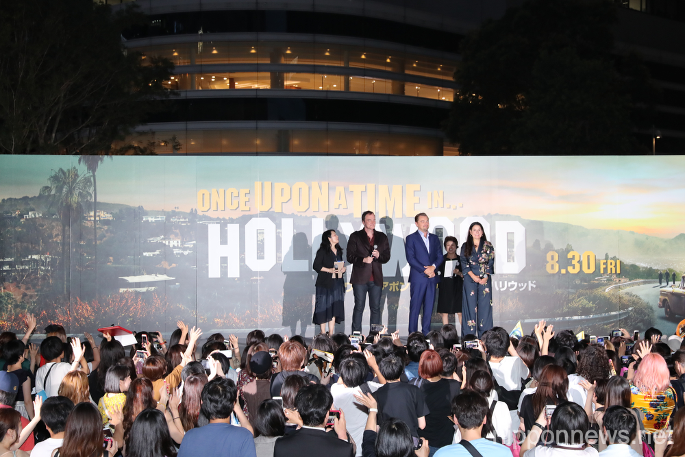 Once Upon a Time in Hollywood Japan premiere