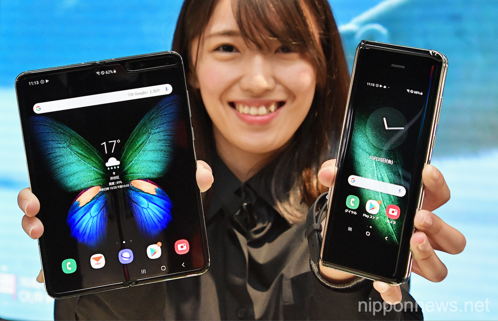 Samsung Galaxy Fold launch day in Tokyo