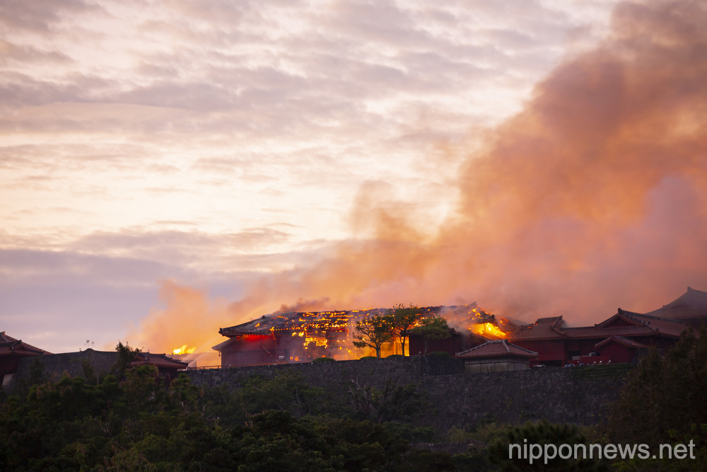 Fire at Shurijo Castle in Okinawa