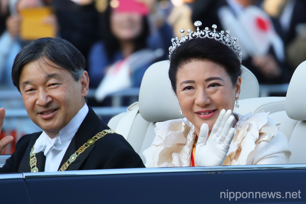 Emperor Naruhito's enthronement parade