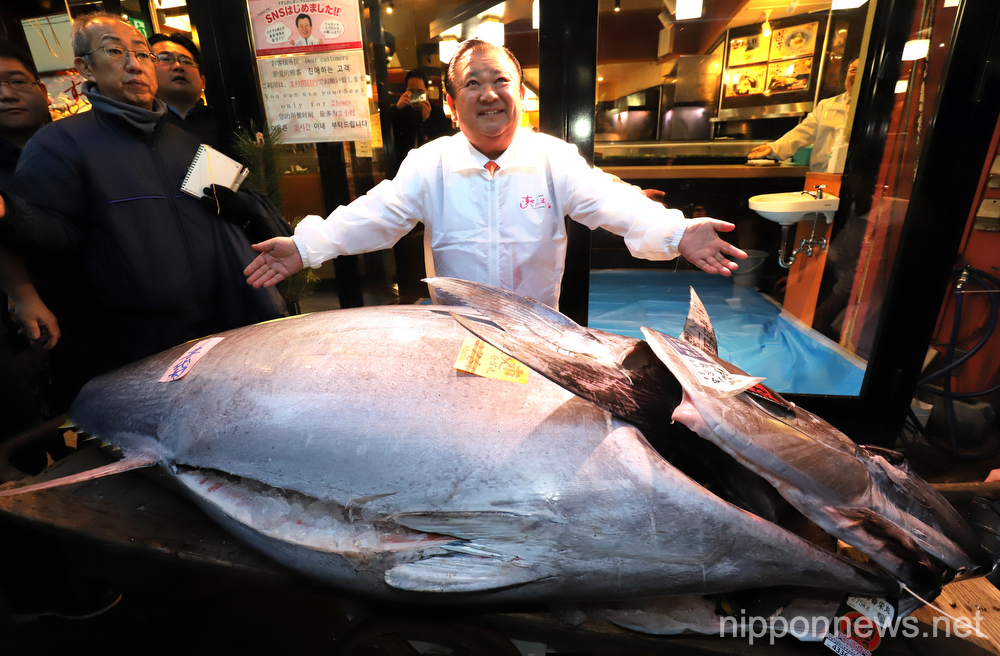 Japan New Year's tuna auction sold for 193 million yen