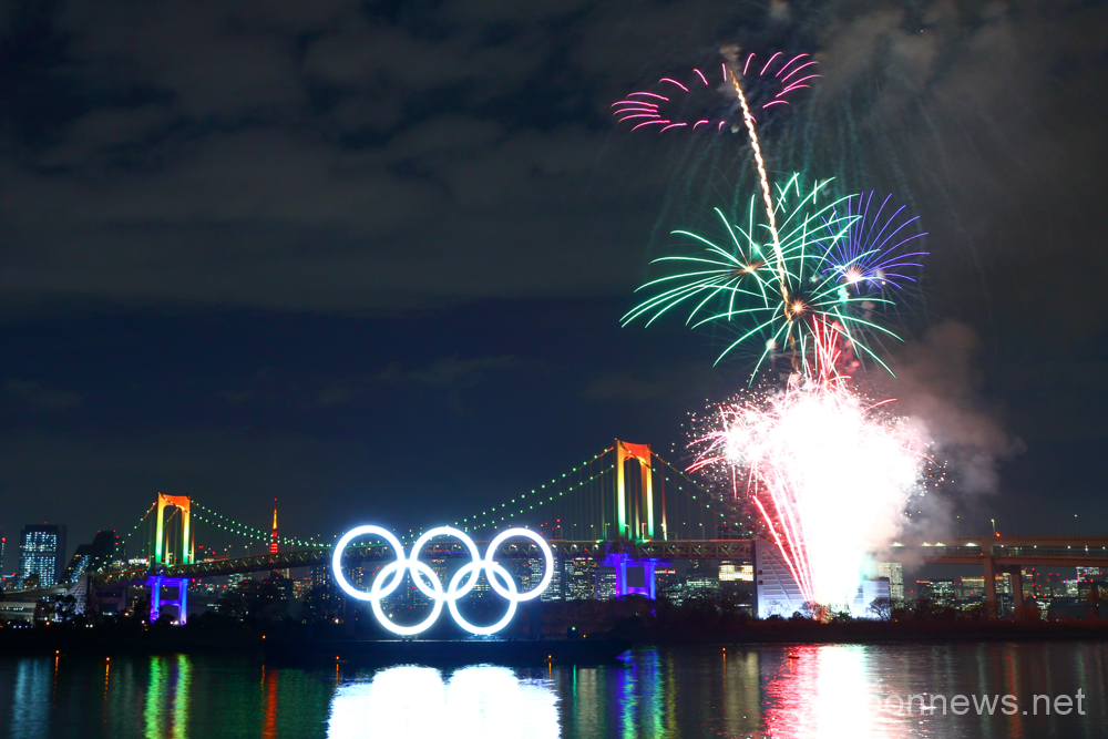 Olympic rings lit up in Tokyo Bay