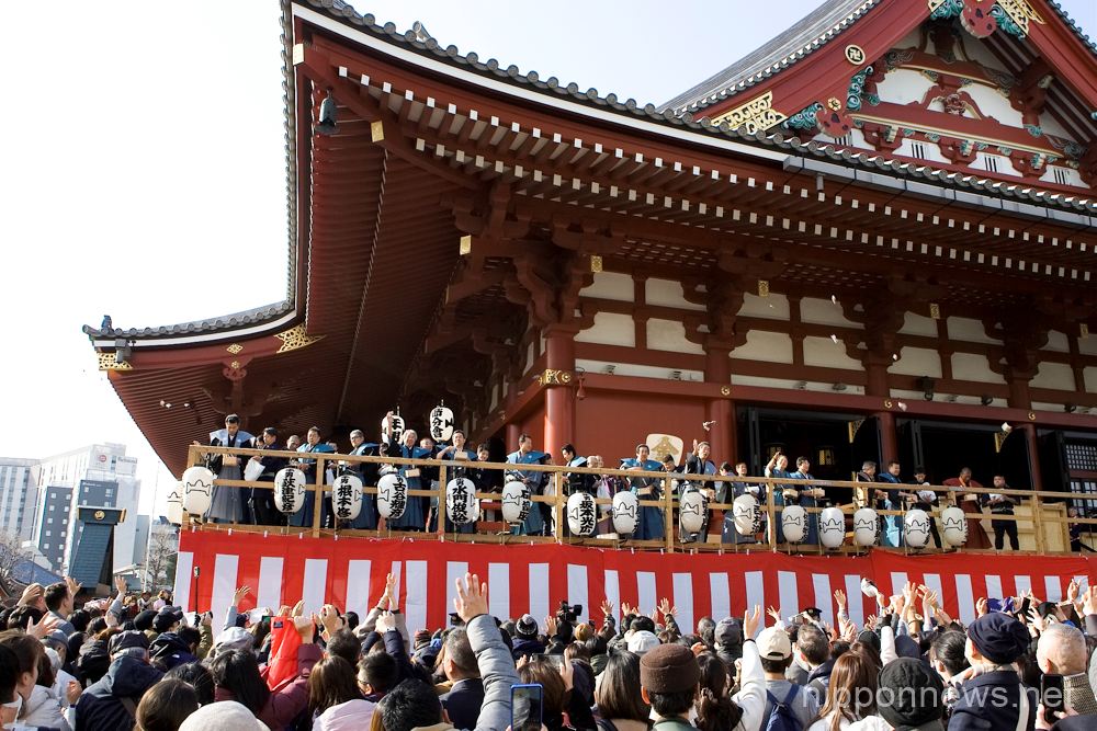 Japanese Festival: Setsubun at Sensoji Temple Asakusa