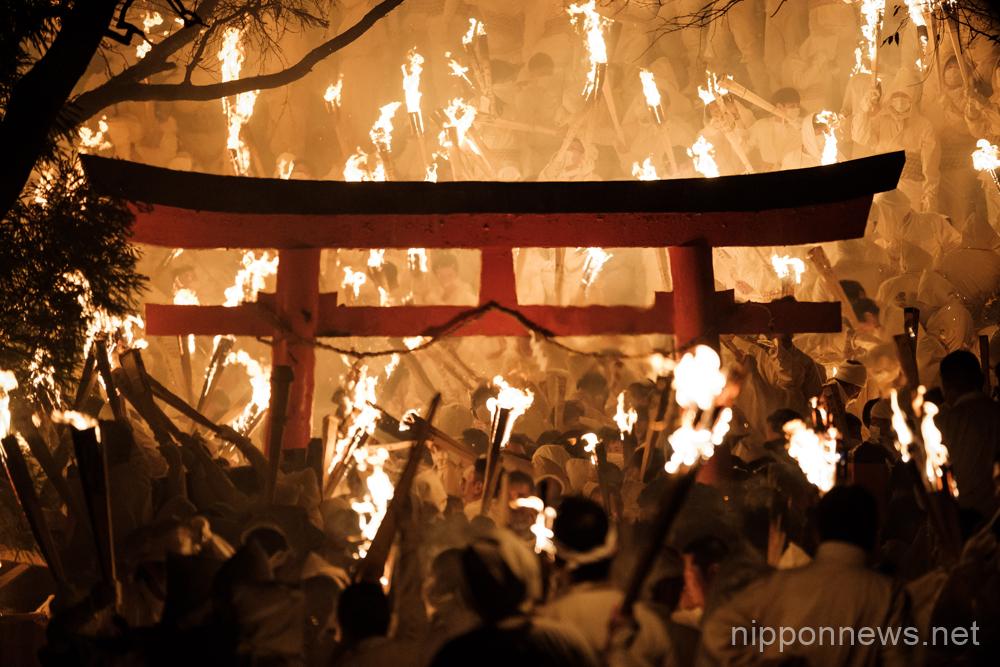 Oto matsuri fire festival 2020