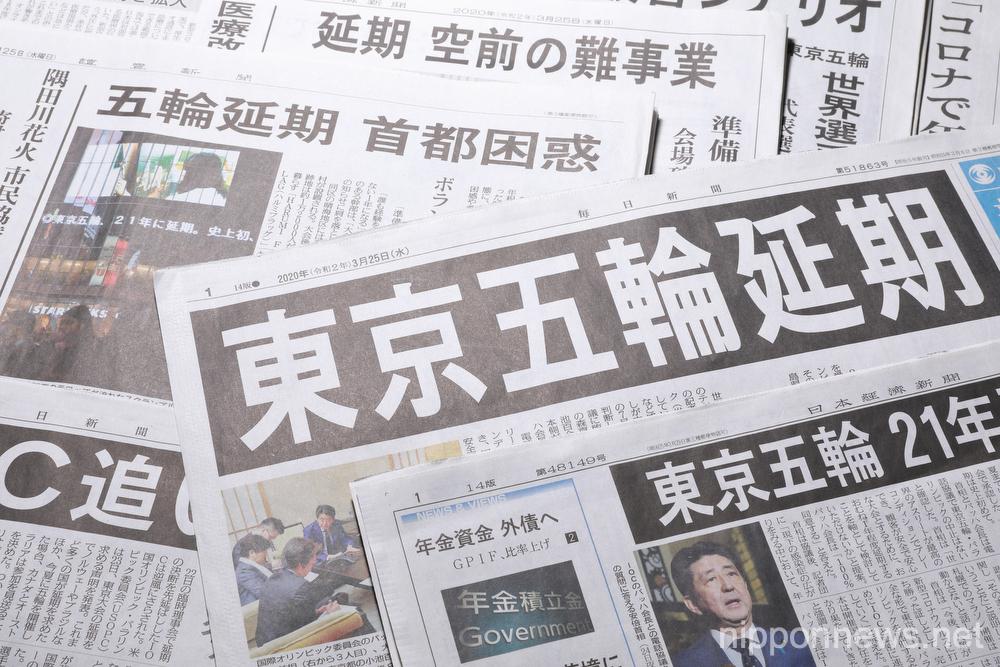 Tokyo Olympics postponed due to coronavirus pandemic