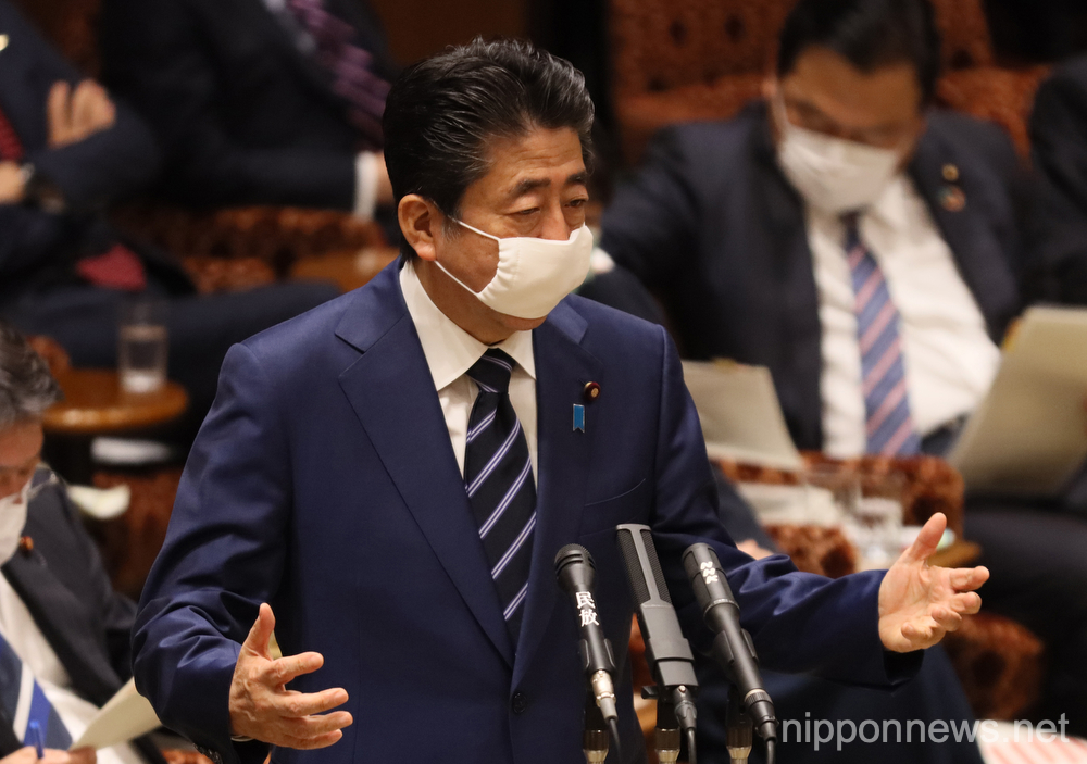 Prime Minister Shinzo Abe attends Upper House's audit committee session