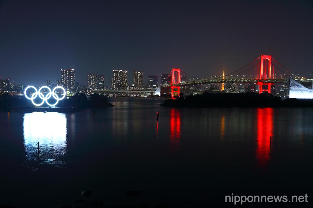 Tokyo raises coronavirus alert level to red