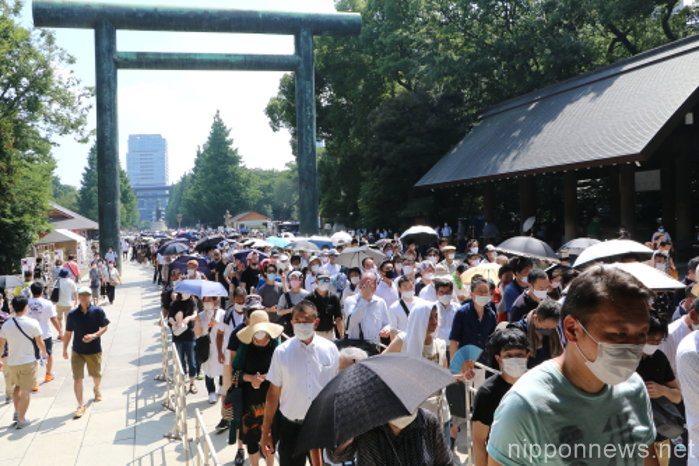 The 75th anniversary of the end of World War II in Tokyo