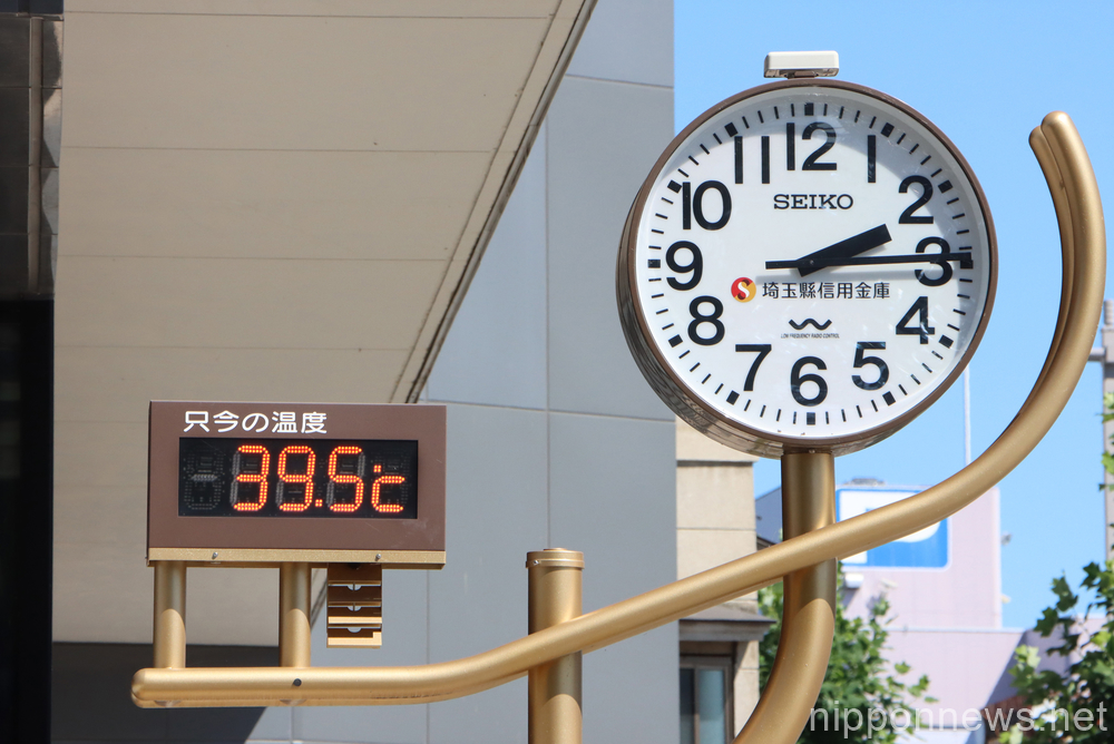 Summer heat wave in Japan