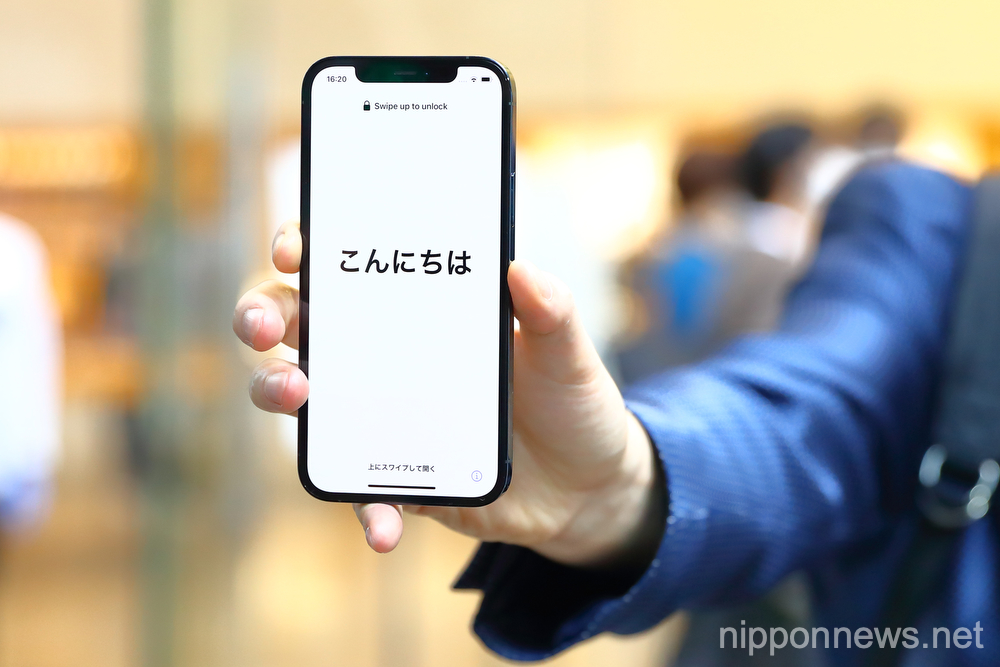 Apple iPhone 12 series goes on sale in Japan