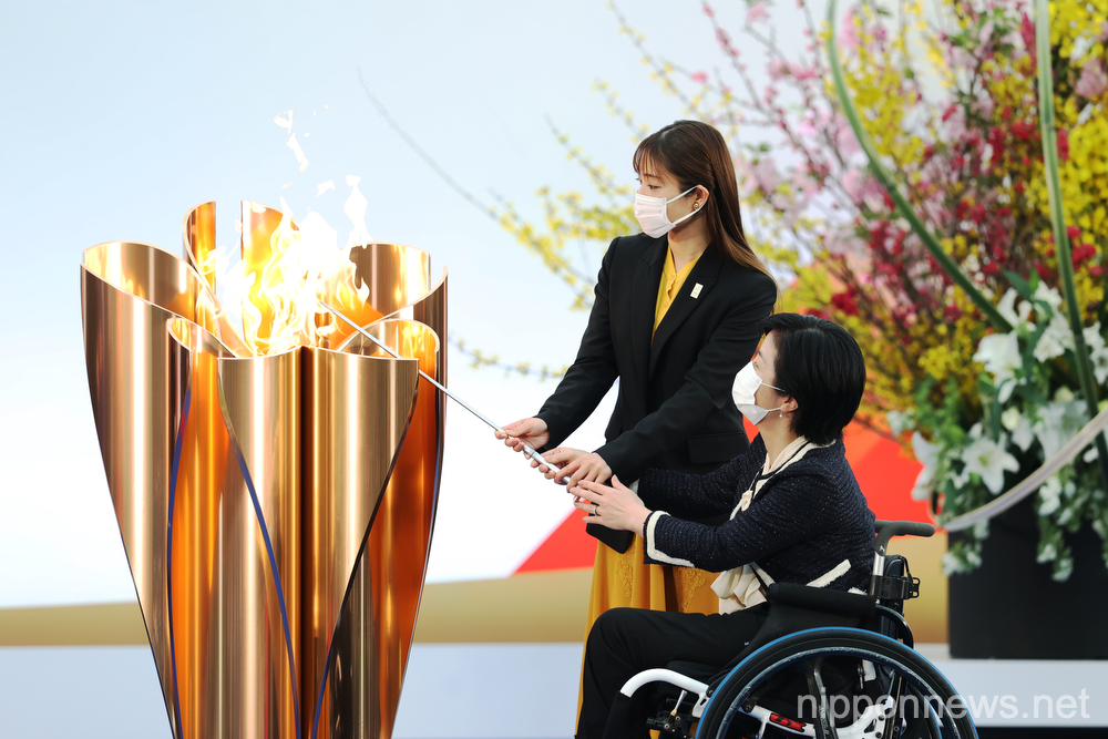 Tokyo 2020 Olympic Torch Relay - Grand Start Ceremony